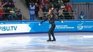 Рассказываем какие звезды фигурного катания приехали в Красноярск на чемпионат России