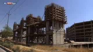 انخفاض أسعار العقارات في كردستان العراق