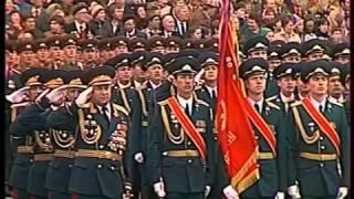 Sowjetunion Siegesparade am 9. Mai 1985, auf dem Gipfel der Macht!.