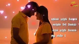 💕 Kaadhal Illathathu Oru song💕 Tamil Whatsapp status 💕 oM music 💕