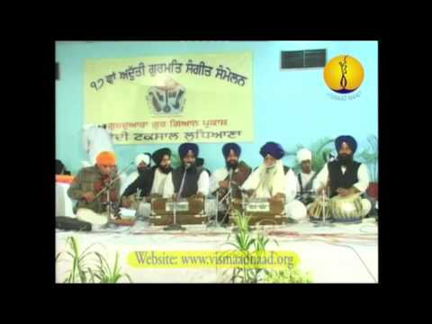 Jawaddi Taksal : AGSS 2008 - Bhai Balbir Singh Ji Amritsar