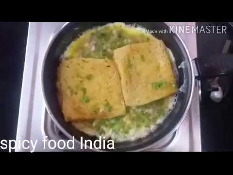 ब्रेड ऑमलेट/Bread Omelette Recipe in Hindi/Breakfast ...