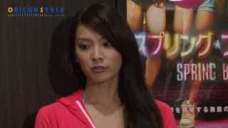 秋元才加、AKB卒業後の目標は樹木希林「夢は大きく!」 AKB48の秋元才加が13日、都内で行われた映画『スプリング・ブレイカーズ』(6月15日公開...