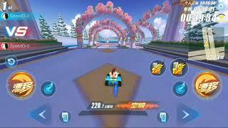 Tình yêu hoa hồng - QQ Speed Mobile