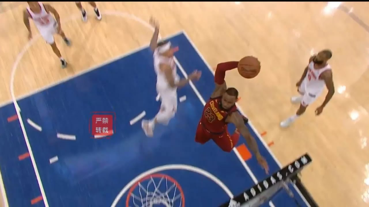 LeBron James Tried To End Beasley's Entire Life With An Amazing Dunk