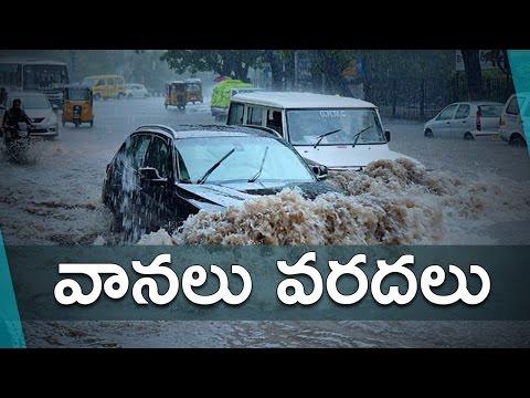 Heavy Rains in Warangal NH9 News