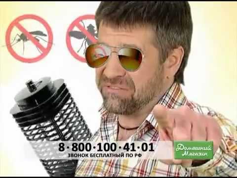 отпугиватель от насекомых украина