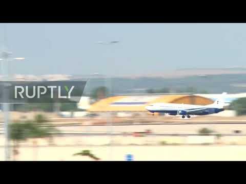 Israel: Plane From Germany Makes Emergency Landing In Tel Aviv