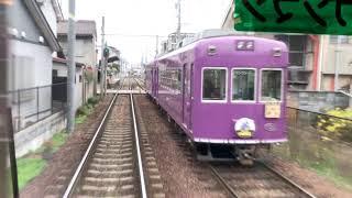 【鉄道】京福 嵐山線