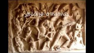 தமிழ்த்தாய் வாழ்த்து - Tamil Thai Vazhthu