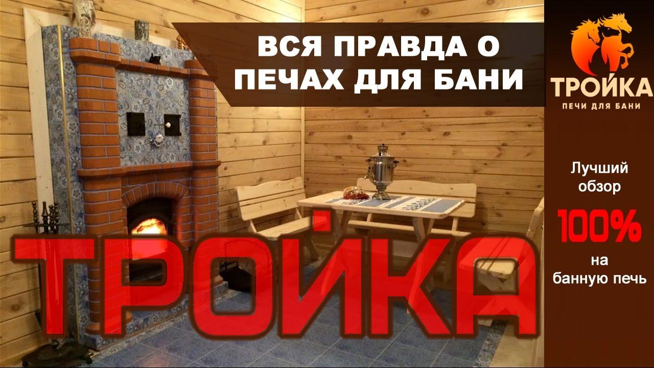 Troyka - Troyka 1970 (full album) - YouTube