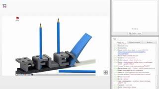 T-FLEX CAD.  Обзор функциональных возможностей.  Запись вебинара от 06.04.16.