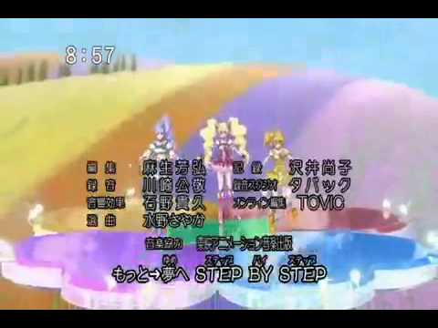 fresh_pretty_cure_ending_1_(you_make_me_happy)_[Fullsongs.net].mp4