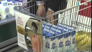우유 생산↑ 소비↓...쌓이는 분유 재고 / YTN