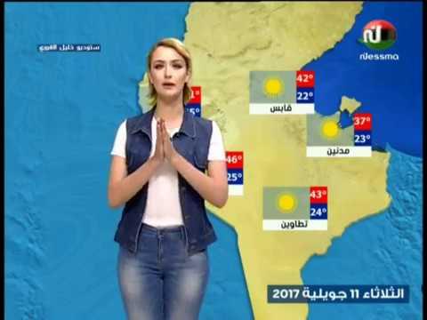 Bulletin de météo du Mardi 11 Juillet 2017