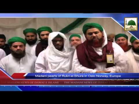 News 13 Aug - Madani activities of Rukn e Shura in Oslo Norway, Europe