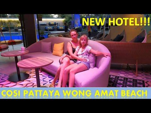 COSI PATTAYA WONG AMAT BEACH HOTEL / Новый отель на Naklua и улица макашниц (22-я часть)