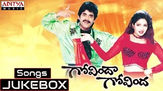 Govinda Govinda Telugu Movie Full Songs || Jukebox || Nagarjuna, Sridevi