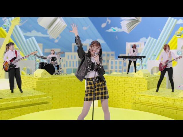 熊田茜音「Brand new diary」MV