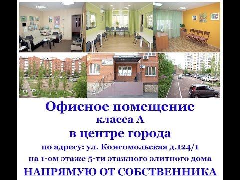 2-комнатная квартира на Ямашева в Оренбурге