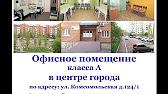 Цены На Продукты в Киеве / Едем в АШАН / Мега Обзор / Цены в .