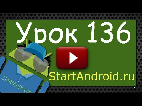 Start Android - YouTube