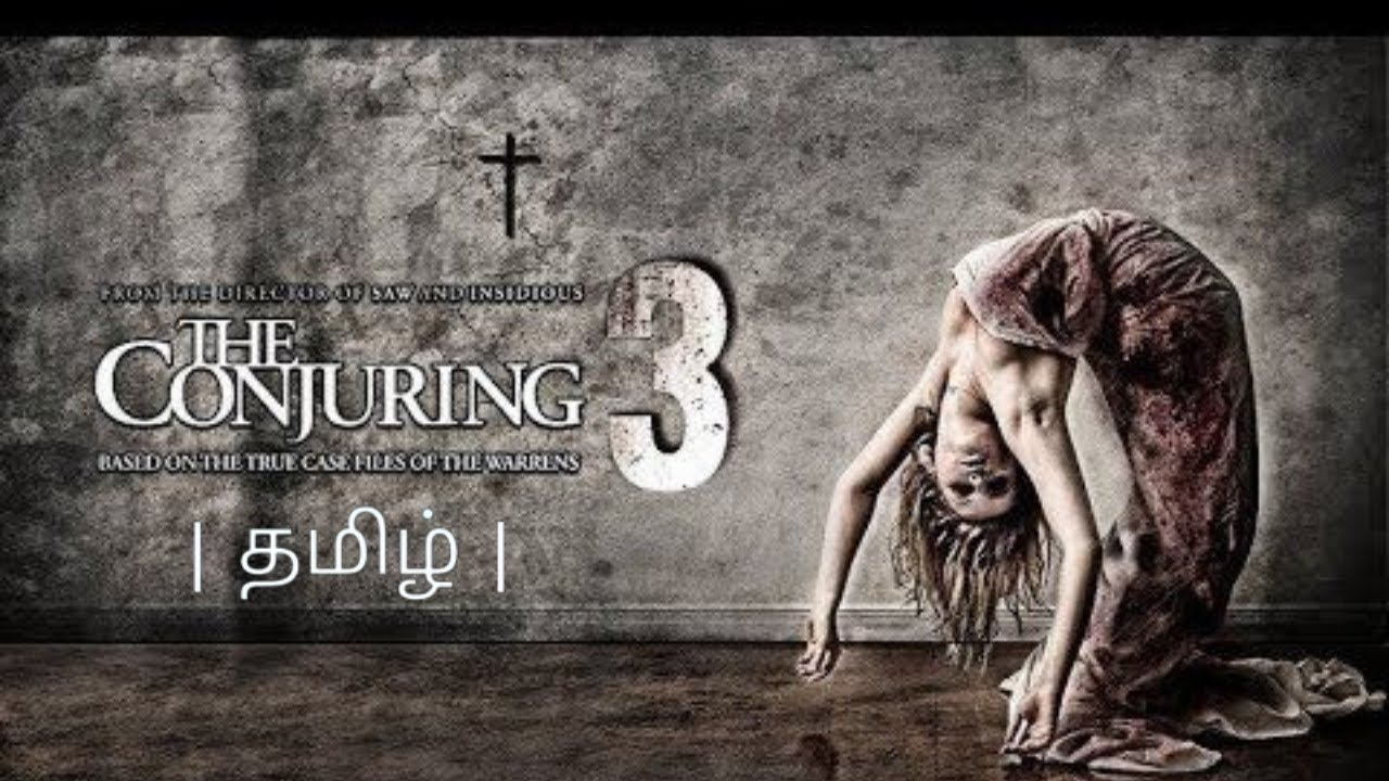 Download The Conjuring 3 Tamil Dub OTT Release Date | The Conjuring The Devil Made Me do it