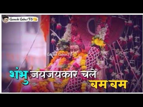 #bhole-#video-#status-bhole-chale-whatsapp-status-video|-bholenath-video-status|-kailash-kher-song|