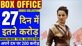 Manikarnika Box office collection Day 27 | Manikarnika Total Collection | Kangana Ranaut,Krish,
