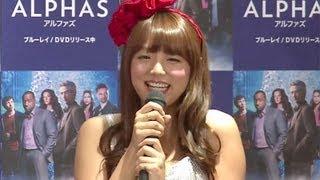 海外ドラマ「ALPHAS/アルファズ」のブルーレイ&DVD発売記念イベントが...