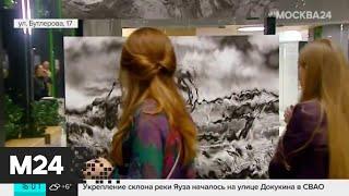 """Смотреть видео Выставка """"Русь"""" вызвала ажиотаж у москвичей - Москва 24 онлайн"""