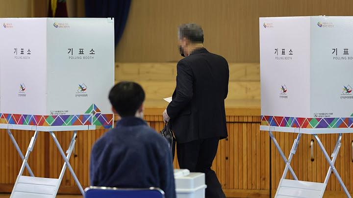 재보선 잠정투표율 55.5%…'강남3구'는 60% 넘어 / 연합뉴스TV (YonhapnewsTV)