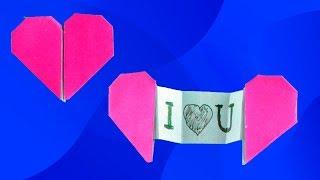 видео Валентинки оригами