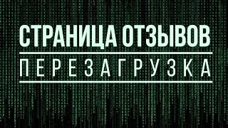 видео WordPress « 4-я страница