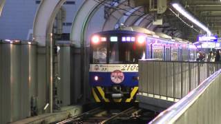 京急2133編成台鉄客車ラッピング 快特三崎口行 京急蒲田