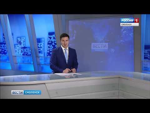 Смоленские следователи изучают обстоятельства убийства на улице Жукова
