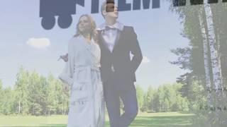 Сваты 7 Съемки свадьбы Жени!