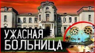 Продам, продаётся благоустроенный дом ул Тургенева  в Бобруйске Могилёвская Беларусь Газовое