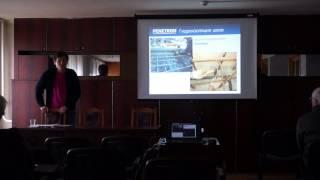 Проникающая гидроизоляция Пенетрон - семинар в Днепропетровске - часть 3(Третья часть семинара по гидроизоляционным материалам проникающего действия системы Пенетрон (Пенетрон..., 2014-04-06T10:15:11.000Z)
