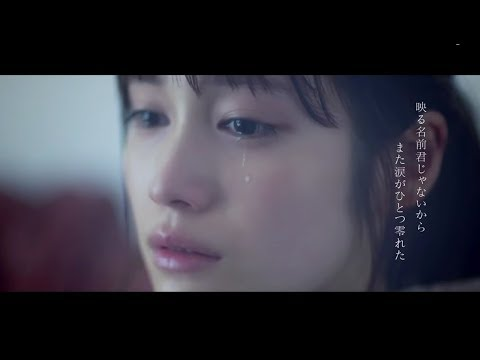CHIHIRO - 失恋のあと【2019.2.20 Album Release】