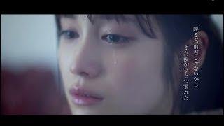 リード曲「失恋のあと」公開! CHIHIROニューアルバム 『私の恋はナミダ...