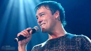 Смотреть клип Юрий Шатунов - Улыбка   Live