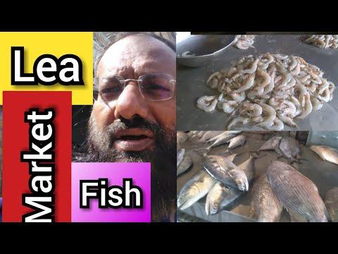 Latest Rates Of Fish & Prawn Lea Market On 19 Oct 2019