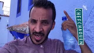 مدينة شفشاون- جولة بالدارجة-سوفيتيل المضيق-رحلة المغرب