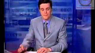 Приколы Как оговариваются ведущие новостей, самое смешное