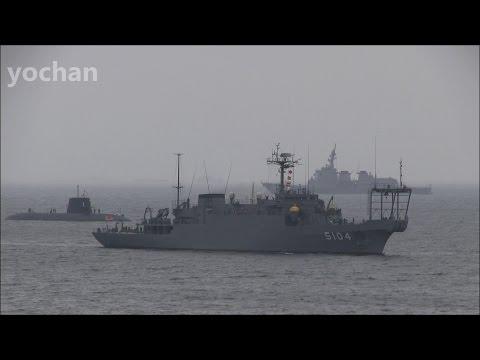 Navy - Oceanographic Survey Ship: JS WAKASA (AGS 5104) JMSDF  「わかさ」入港