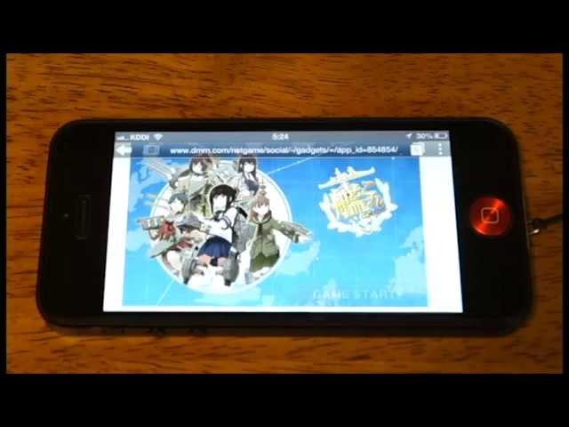 Iphoneでも 艦隊これくしょん はプレイできる Puffin Web