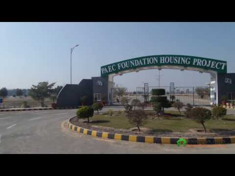 1 KANAL PLOT FOR SALE IN ATOMIC ENERGY SOCIETY - PAEC LAHORE