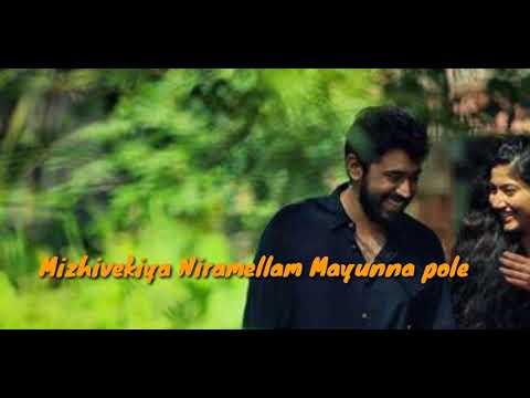 Premam - Malare sad version lyrics video