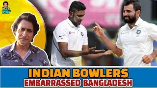 Shami, Ashwin Star Again | Bangladesh Blown Away